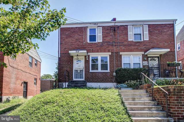 212 54TH Street SE, WASHINGTON, DC 20019 (#DCDC438430) :: The Maryland Group of Long & Foster Real Estate