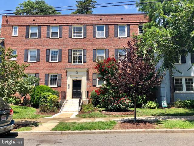 2125 Suitland Terrace SE #302, WASHINGTON, DC 20020 (#DCDC438452) :: ExecuHome Realty