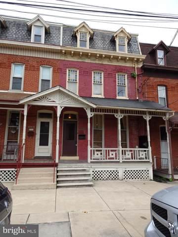 338 N 3RD Street, COLUMBIA, PA 17512 (#PALA138336) :: The Craig Hartranft Team, Berkshire Hathaway Homesale Realty