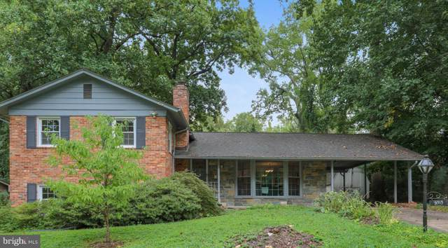 9515 Clement Road, SILVER SPRING, MD 20910 (#MDMC674386) :: ExecuHome Realty