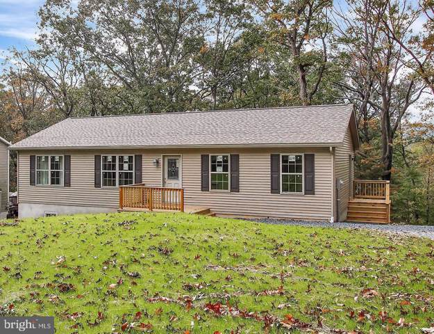 12 Marten Trail, FAIRFIELD, PA 17320 (#PAAD108256) :: ExecuHome Realty