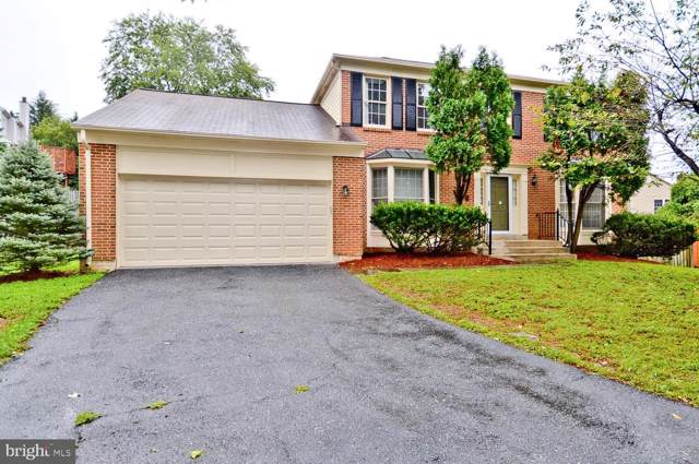 17 Coachlamp Court, SILVER SPRING, MD 20906 (#MDMC674438) :: RE/MAX Plus