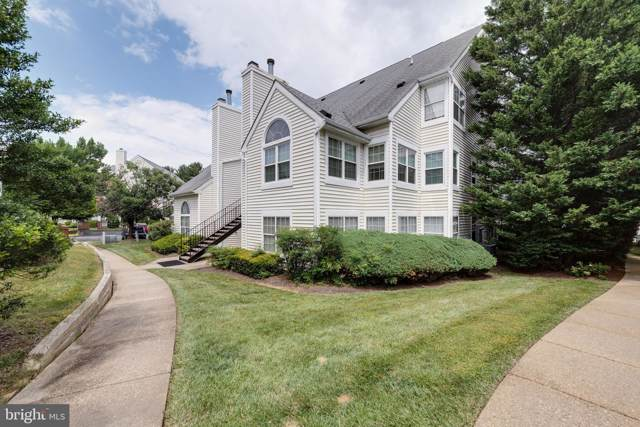 14225 Bowsprit Lane #506, LAUREL, MD 20707 (#MDPG539910) :: Sunita Bali Team at Re/Max Town Center