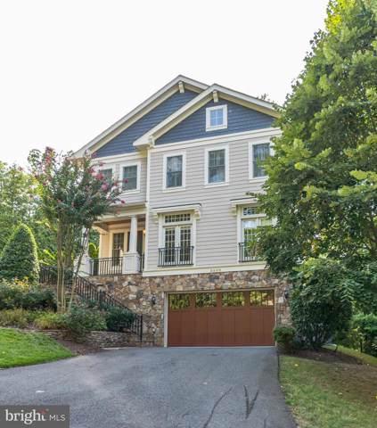 2358 N Kenmore Street, ARLINGTON, VA 22207 (#VAAR153552) :: Arlington Realty, Inc.