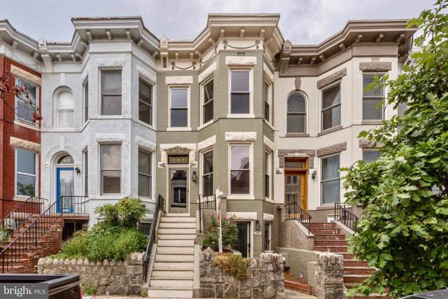 414 4TH Street NE, WASHINGTON, DC 20002 (#DCDC438686) :: Jennifer Mack Properties