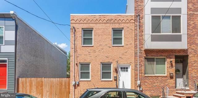 2015 Wilder Street, PHILADELPHIA, PA 19146 (#PAPH825080) :: Dougherty Group