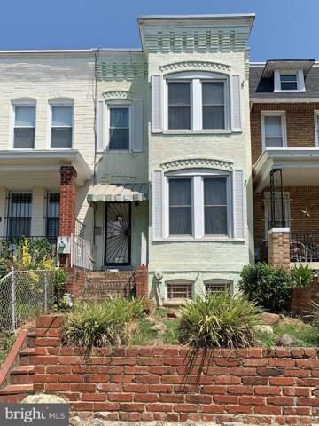 1222 I Street NE, WASHINGTON, DC 20002 (#DCDC438698) :: John Smith Real Estate Group