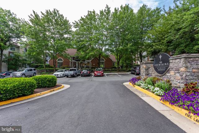 1535 Lincoln Way #101, MCLEAN, VA 22102 (#VAFX1083970) :: Arlington Realty, Inc.