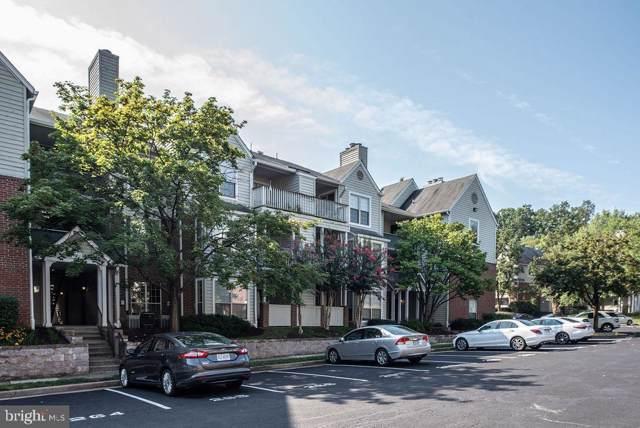 12158 Penderview Terrace #1107, FAIRFAX, VA 22033 (#VAFX1084094) :: RE/MAX Cornerstone Realty