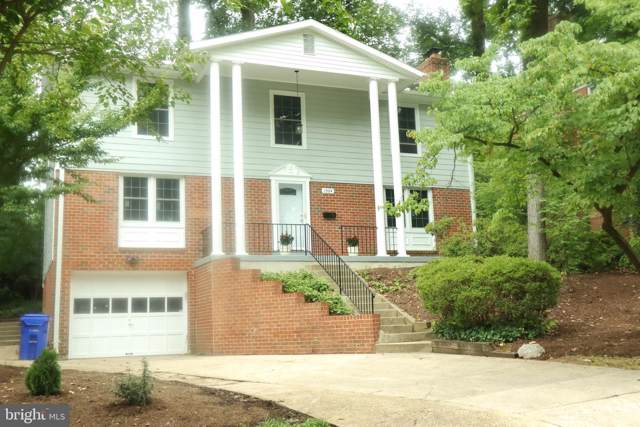 1504 Red Oak Drive, SILVER SPRING, MD 20910 (#MDMC674718) :: The Maryland Group of Long & Foster