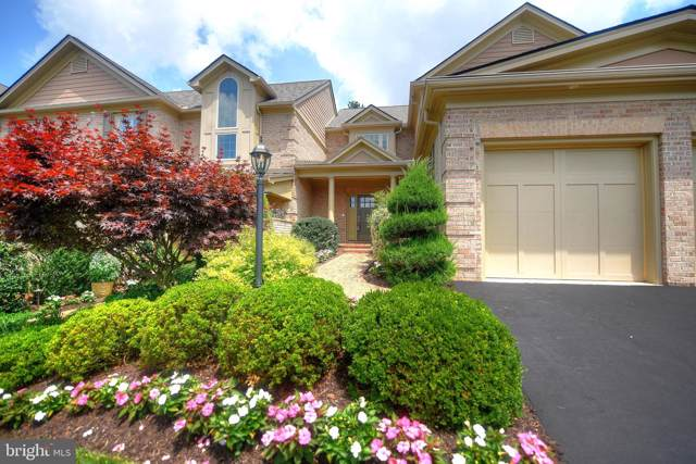 1564 Dunkeld Way, BEL AIR, MD 21015 (#MDHR237552) :: Advance Realty Bel Air, Inc