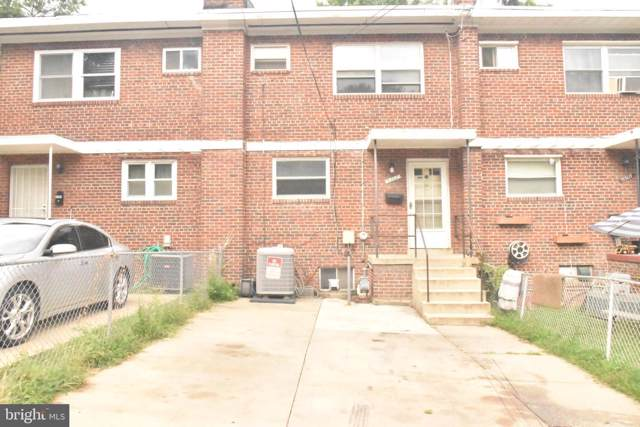 5307 Leverett Street, OXON HILL, MD 20745 (#MDPG540118) :: ExecuHome Realty