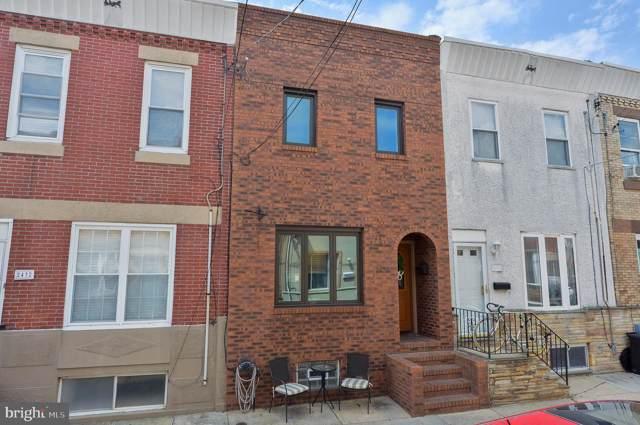 2430 S Chadwick Street, PHILADELPHIA, PA 19145 (#PAPH825492) :: Pearson Smith Realty