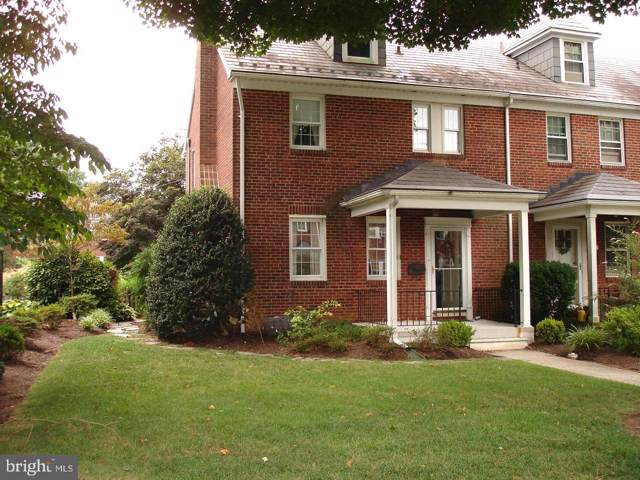 73 Dunkirk Road, BALTIMORE, MD 21212 (#MDBC469156) :: Radiant Home Group
