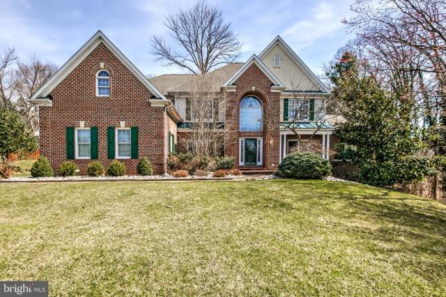 3 Hambleton Court, BALTIMORE, MD 21208 (#MDBC469194) :: Blue Key Real Estate Sales Team