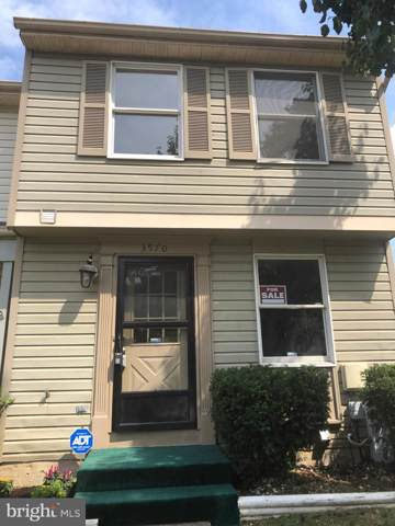 3570 Laurel View Court, LAUREL, MD 20724 (#MDAA410508) :: The Sebeck Team of RE/MAX Preferred