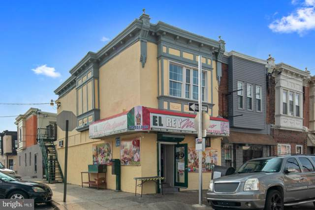2601 S 7TH Street, PHILADELPHIA, PA 19148 (#PAPH825822) :: ExecuHome Realty