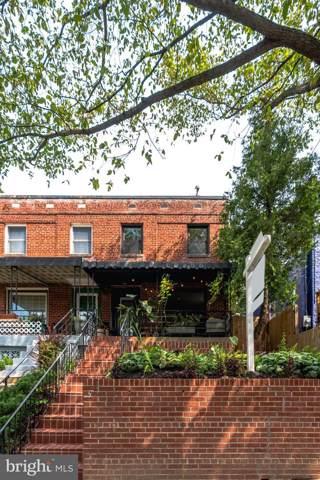 620 Oneida Street NE, WASHINGTON, DC 20011 (#DCDC438968) :: Blackwell Real Estate