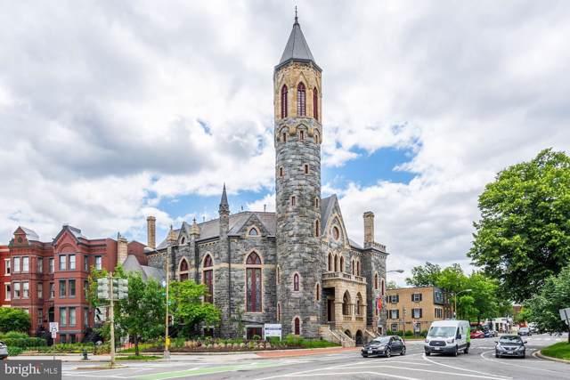 609 Maryland Avenue NE #6, WASHINGTON, DC 20002 (#DCDC438972) :: Jennifer Mack Properties