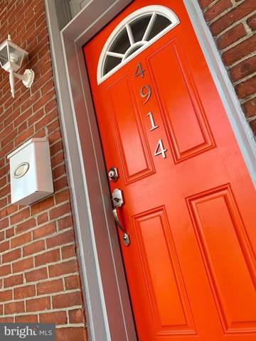 4914 Van Kirk Street, PHILADELPHIA, PA 19135 (#PAPH825948) :: ExecuHome Realty
