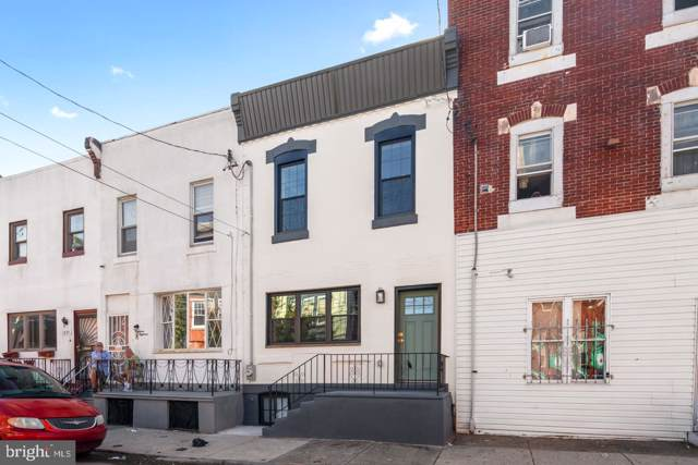 1816 S 5TH Street, PHILADELPHIA, PA 19148 (#PAPH826096) :: ExecuHome Realty
