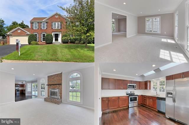 501 Aspen Drive, HERNDON, VA 20170 (#VAFX1084704) :: The Speicher Group of Long & Foster Real Estate