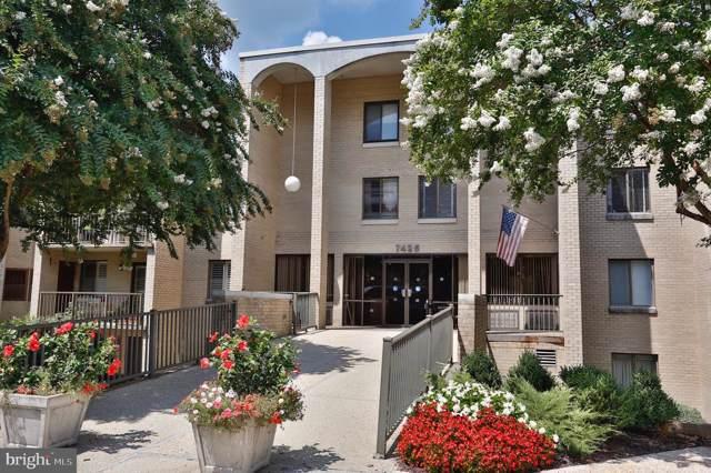 7425 Democracy Boulevard #207, BETHESDA, MD 20817 (#MDMC675218) :: Potomac Prestige Properties