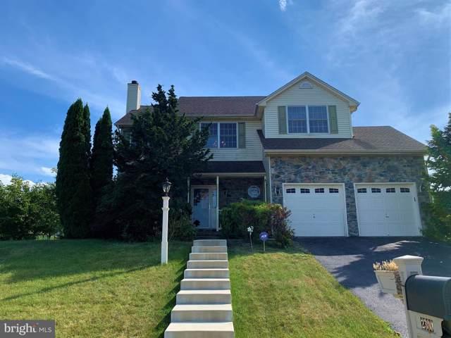 2300 Cypress, HARRISBURG, PA 17110 (#PADA113782) :: The Craig Hartranft Team, Berkshire Hathaway Homesale Realty