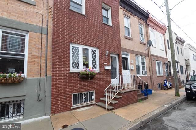 2437 S Chadwick Street, PHILADELPHIA, PA 19145 (#PAPH826190) :: Jim Bass Group of Real Estate Teams, LLC