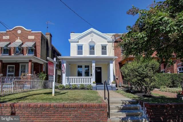 1900 Newton Street NE, WASHINGTON, DC 20018 (#DCDC439054) :: Keller Williams Pat Hiban Real Estate Group