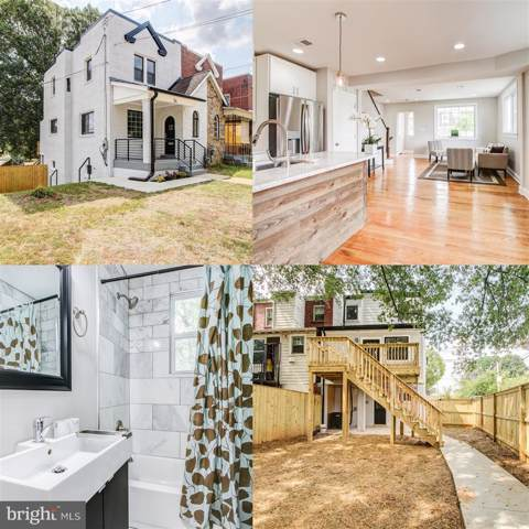 14 53RD Street SE, WASHINGTON, DC 20019 (#DCDC439112) :: The Gold Standard Group