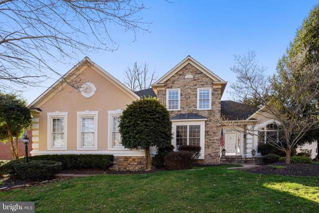 8090 Amsterdam Court, GAINESVILLE, VA 20155 (#VAPW477034) :: Keller Williams Pat Hiban Real Estate Group