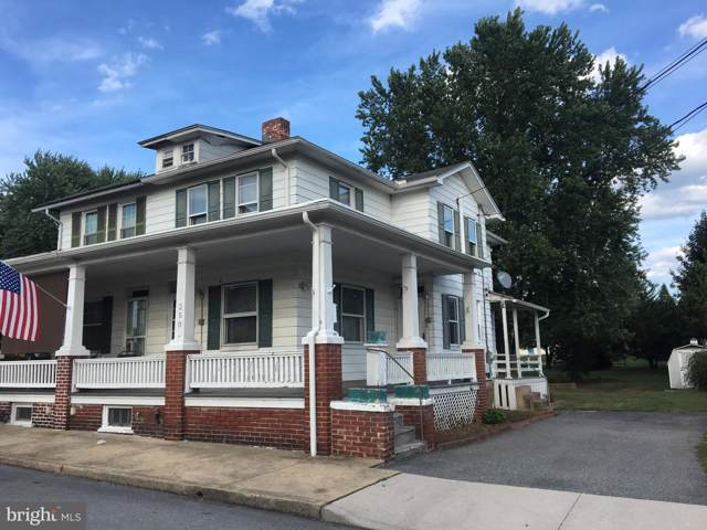 250 N Pine Street, MIDDLETOWN, PA 17057 (#PADA113818) :: The Heather Neidlinger Team With Berkshire Hathaway HomeServices Homesale Realty