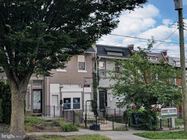 5519-5523 Illinois Avenue NW, WASHINGTON, DC 20011 (#DCDC439166) :: Keller Williams Pat Hiban Real Estate Group