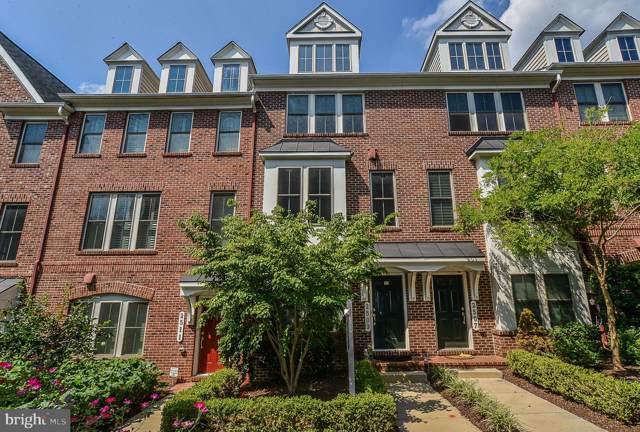 2509 S Kenmore Ct, ARLINGTON, VA 22206 (#VAAR153764) :: Jennifer Mack Properties