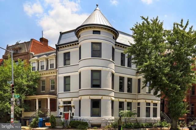 1120 Rhode Island Avenue NW #1, WASHINGTON, DC 20005 (#DCDC439186) :: Lucido Agency of Keller Williams