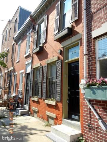 2115 Montrose Street, PHILADELPHIA, PA 19146 (#PAPH826584) :: Erik Hoferer & Associates