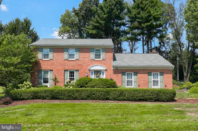 2900 Brookfield Road, LANCASTER, PA 17601 (#PALA138756) :: Flinchbaugh & Associates