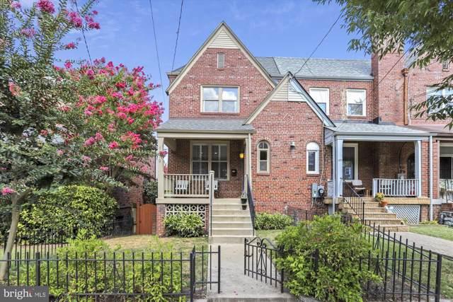 1379 Sheridan Street NW, WASHINGTON, DC 20011 (#DCDC439234) :: The Gold Standard Group