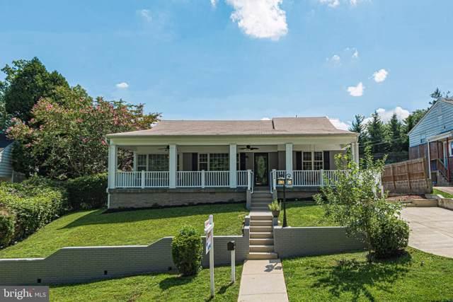 9233 E Parkhill Drive, BETHESDA, MD 20814 (#MDMC675538) :: Advance Realty Bel Air, Inc