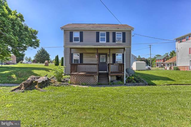 4 E Hanover Street, GETTYSBURG, PA 17325 (#PAAD108386) :: The Heather Neidlinger Team With Berkshire Hathaway HomeServices Homesale Realty