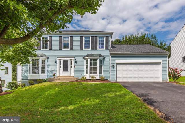 13513 Stockbridge Court, SILVER SPRING, MD 20906 (#MDMC675580) :: Great Falls Great Homes