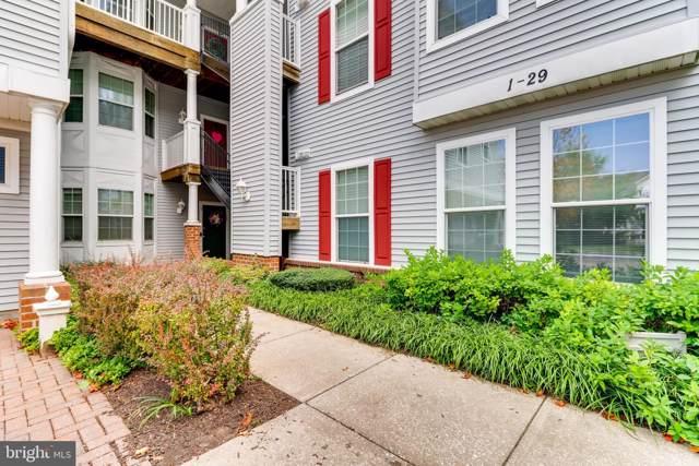 25 Hawk Rise Lane #303, OWINGS MILLS, MD 21117 (#MDBC469680) :: Colgan Real Estate