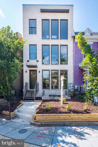 641 M Street NE #1, WASHINGTON, DC 20002 (#DCDC439394) :: John Smith Real Estate Group