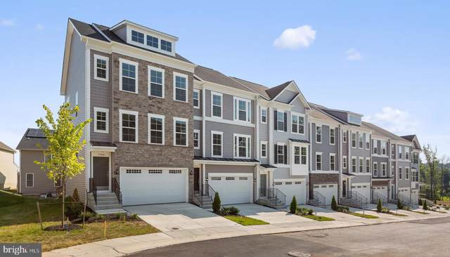 7782 Willow Oak Court, HANOVER, MD 21076 (#MDAA410916) :: Advance Realty Bel Air, Inc