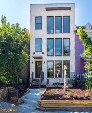641 M Street NE #2, WASHINGTON, DC 20002 (#DCDC439408) :: John Smith Real Estate Group