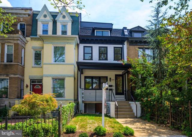 1014 Park Road NW A, WASHINGTON, DC 20010 (#DCDC439454) :: The Speicher Group of Long & Foster Real Estate
