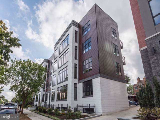 1345 K Street SE Ph1, WASHINGTON, DC 20003 (#DCDC439574) :: Dart Homes