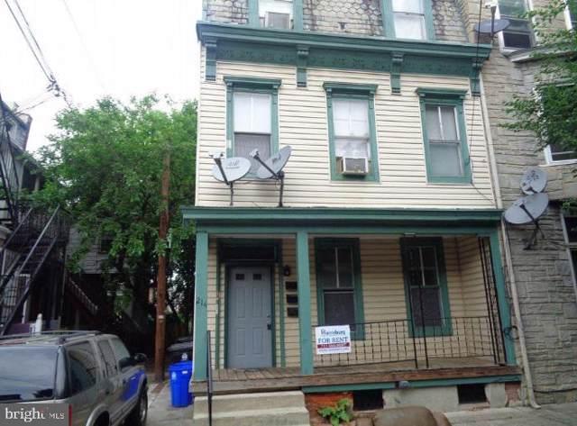 214 Peffer Street, HARRISBURG, PA 17102 (#PADA113938) :: Flinchbaugh & Associates