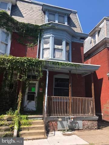 2140 Penn Street, HARRISBURG, PA 17110 (#PADA113944) :: The Joy Daniels Real Estate Group